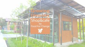 Growing Diversity Shop&Cafe